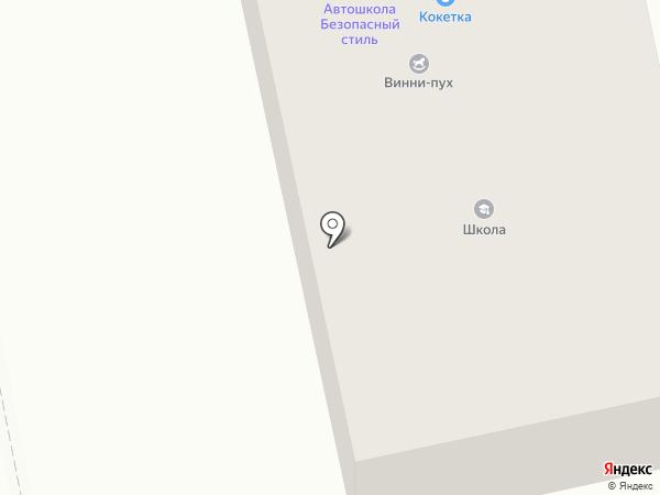 Психологический центр Казанцевой Я.Г. на карте Бийска