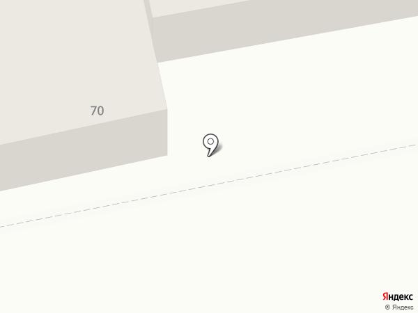 НЭП на карте Бийска