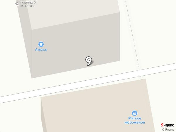 Швейная мастерская Ярцевых на карте Бийска
