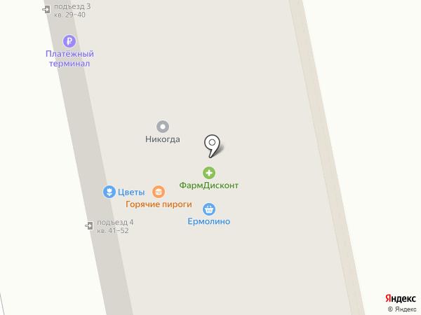 Ленинградская торговая ярмарка на карте Бийска