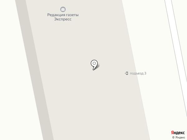 Старт на карте Бийска