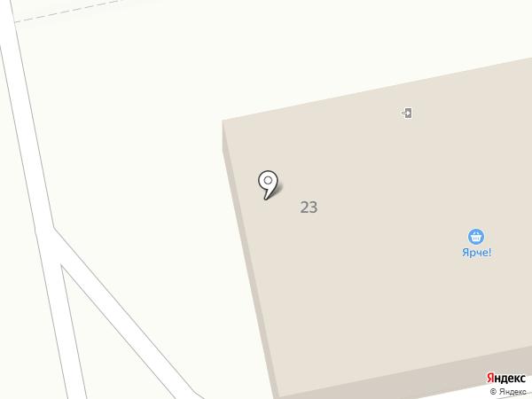 Мабикс на карте Бийска