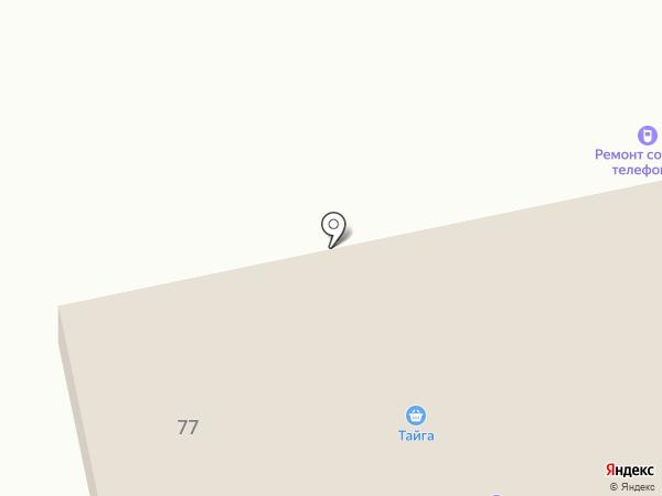 Тайга на карте Бийска