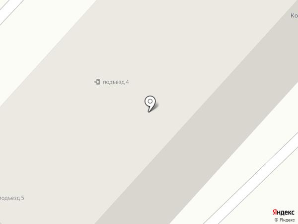 КОМФОРТ, ТСЖ на карте Бийска
