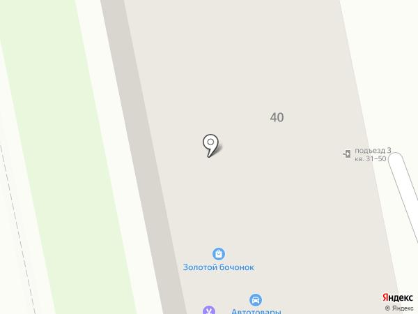 Букетная лавка на карте Бийска