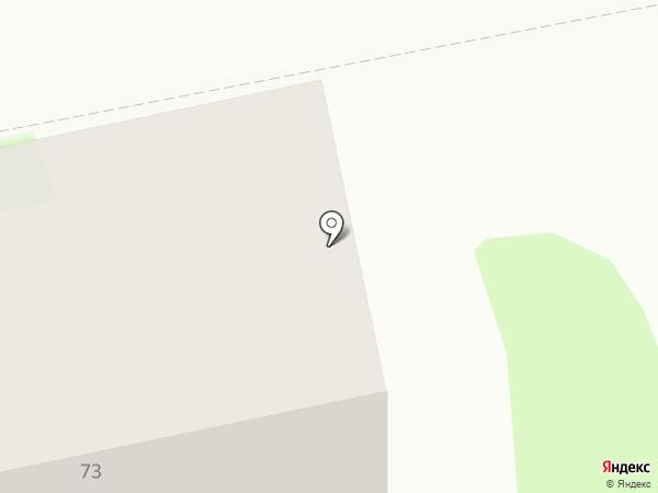 Моя Тойота на карте Бийска