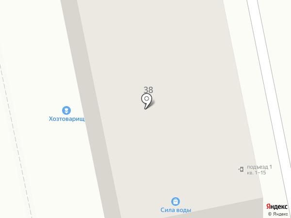 Трикотажный стиль на карте Бийска
