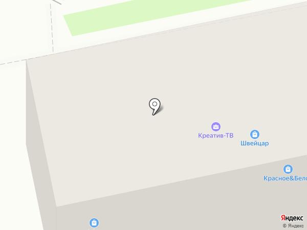 Усадьба на карте Бийска