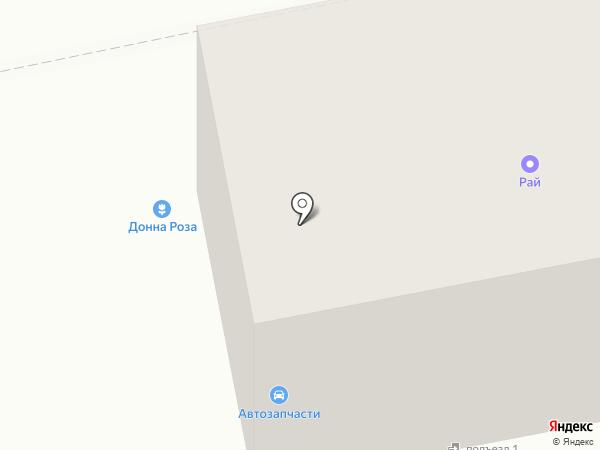 Донна Роза на карте Бийска