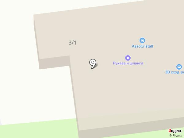 Компания по ремонту и изготовлению рукавов РВД и соединений на карте Бийска
