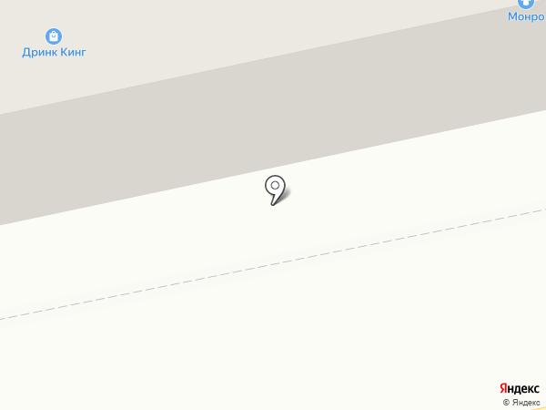 Vital rays на карте Бийска
