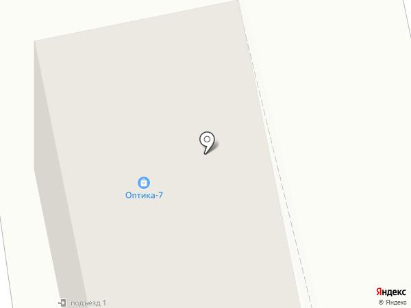 Оптика-7, МУП на карте Бийска