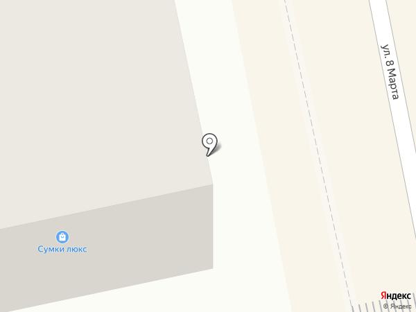 Невеста на карте Бийска