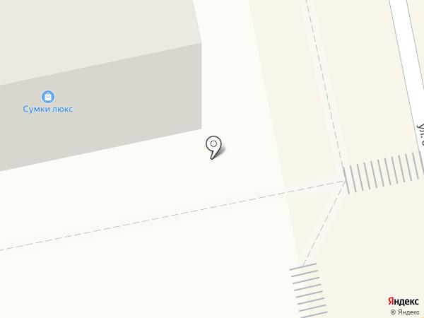 Сумки Люкс на карте Бийска