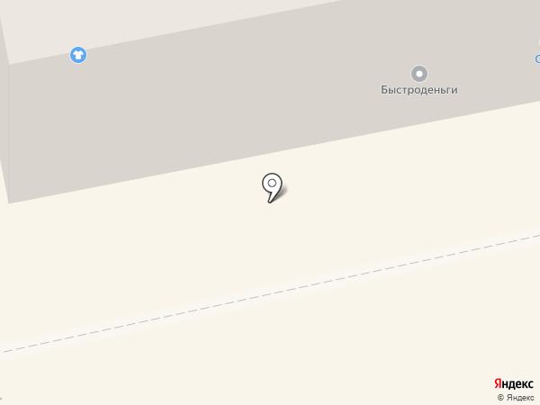 Академия комфорта на карте Бийска