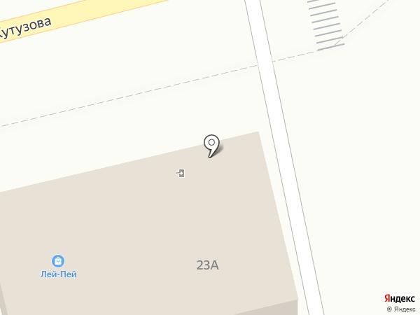 Лей Пей на карте Бийска