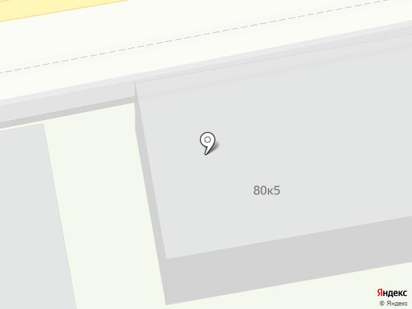 Прогресс на карте Бийска