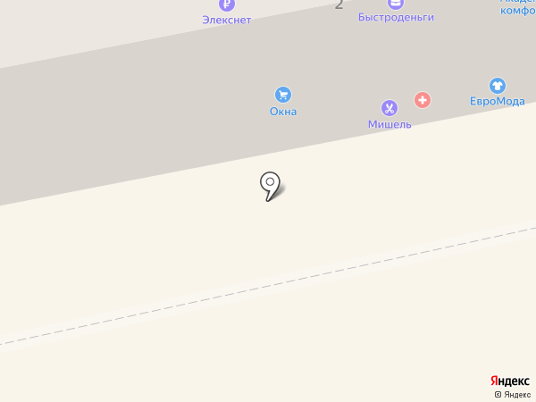 Непоседа на карте Бийска
