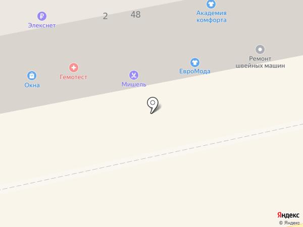 Элит-Окна на карте Бийска