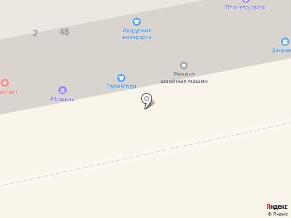 ЕвроМода на карте Бийска
