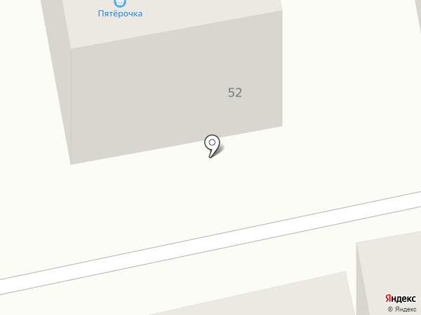 Массажный кабинет на карте Бийска