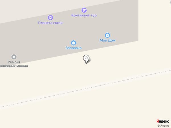 Мишель на карте Бийска