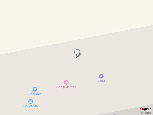 ПрофМастер на карте Бийска