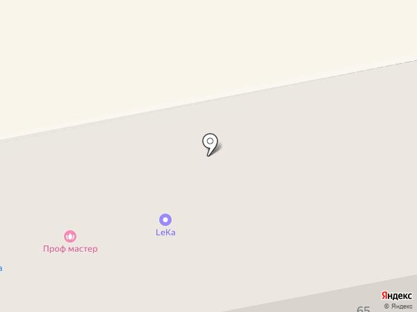 Ай, Нюша на карте Бийска