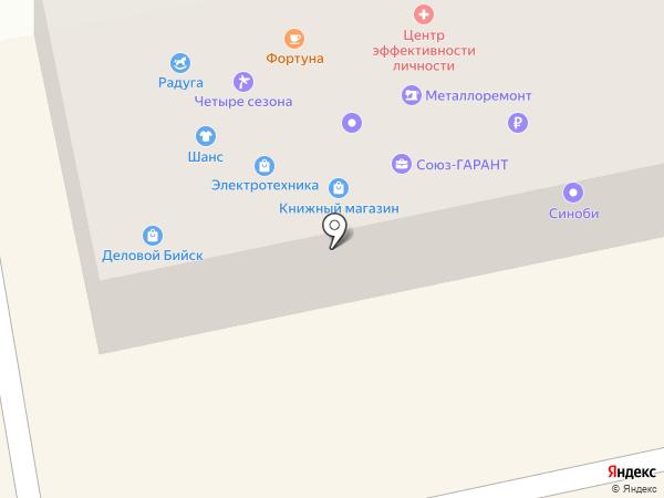 Центр эффективности личности на карте Бийска