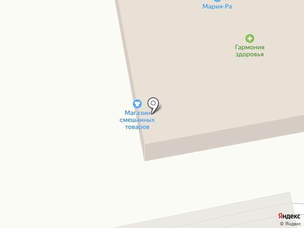 Трикотаж на карте Бийска