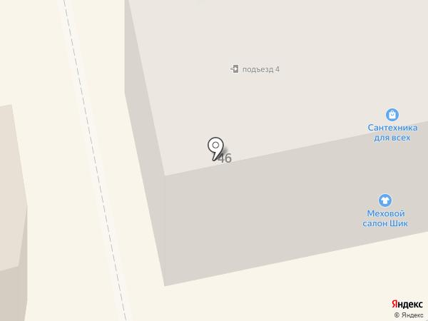 ЖилСтрой на карте Бийска