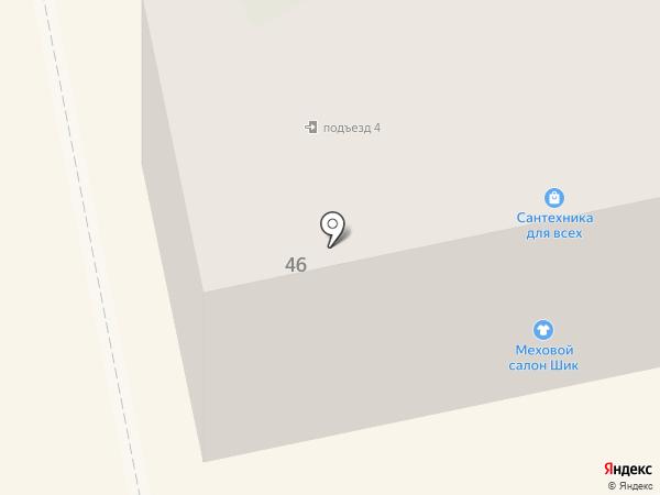 Кристина на карте Бийска