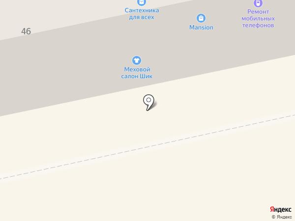 Шик на карте Бийска
