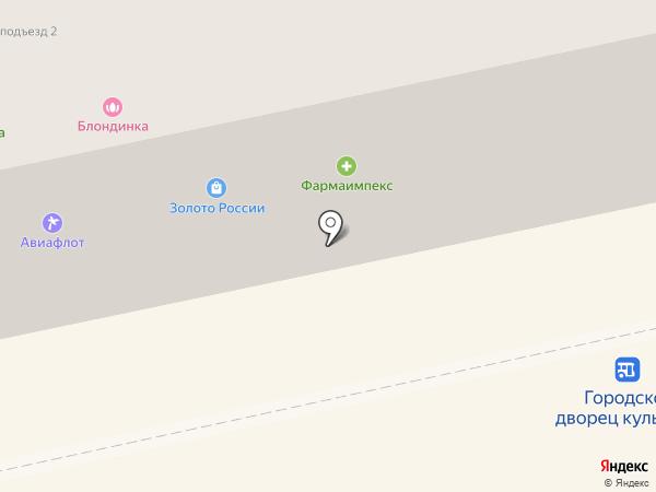 Клан Такеда на карте Бийска