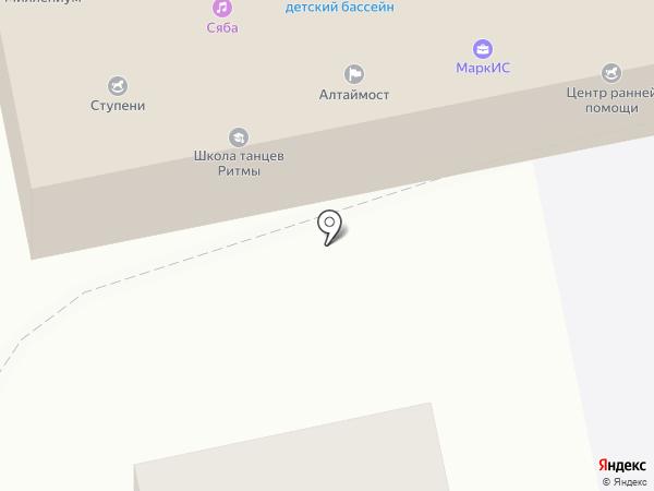 Loft на карте Бийска