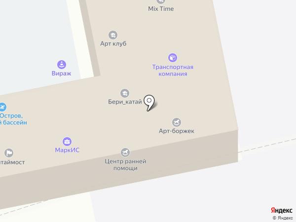 FOTOSCHOOL на карте Бийска