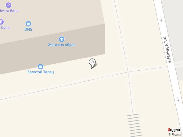 Золотой телец на карте Бийска