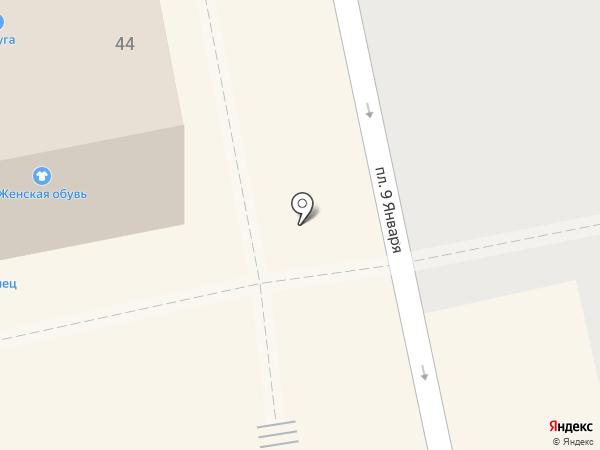ALI BURGER на карте Бийска