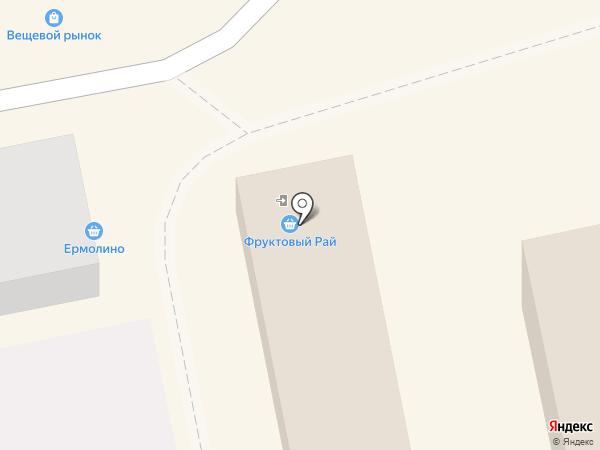 Магазин фремерских продуктов на карте Бийска