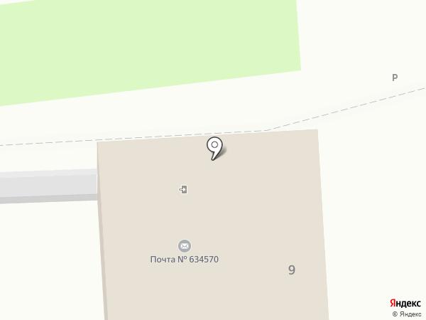 Почтовое отделение на карте Богашёво