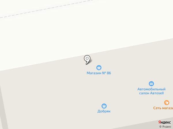 Мясной магазин на карте Бийска