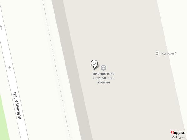 Библиотека семейного чтения на карте Бийска