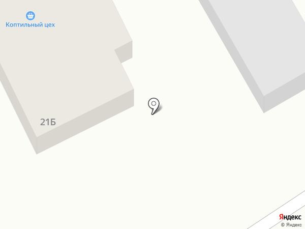 Коптильный цех на карте Бийска