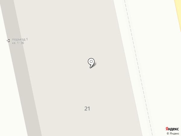 Центр по ремонту и выкупу техники на карте Бийска