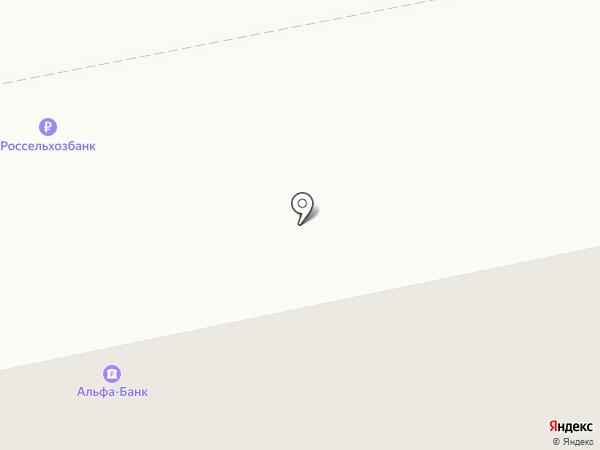 Банкомат, Альфа-банк на карте Бийска