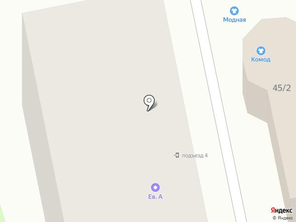 Ев.А на карте Бийска
