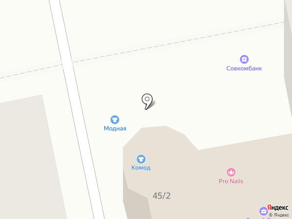 Работа на карте Бийска