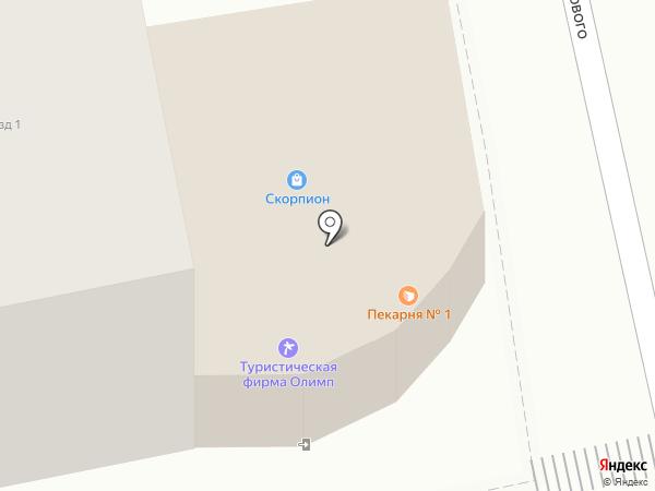 Лунтик на карте Бийска
