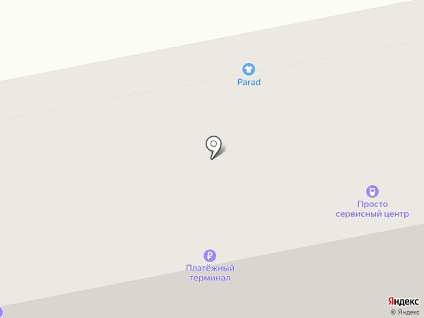 Parad на карте Бийска