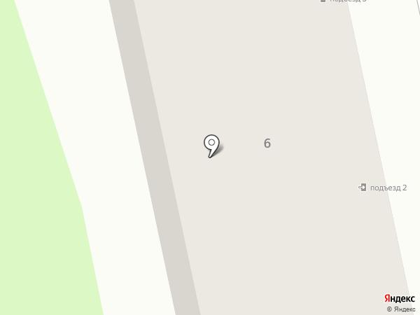 Корзинка Доминанта на карте Бийска
